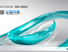3ds max 2016 64位中英文版